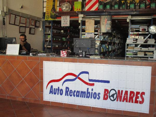 Foto Entrada AUTO RECAMBIOS BONARES
